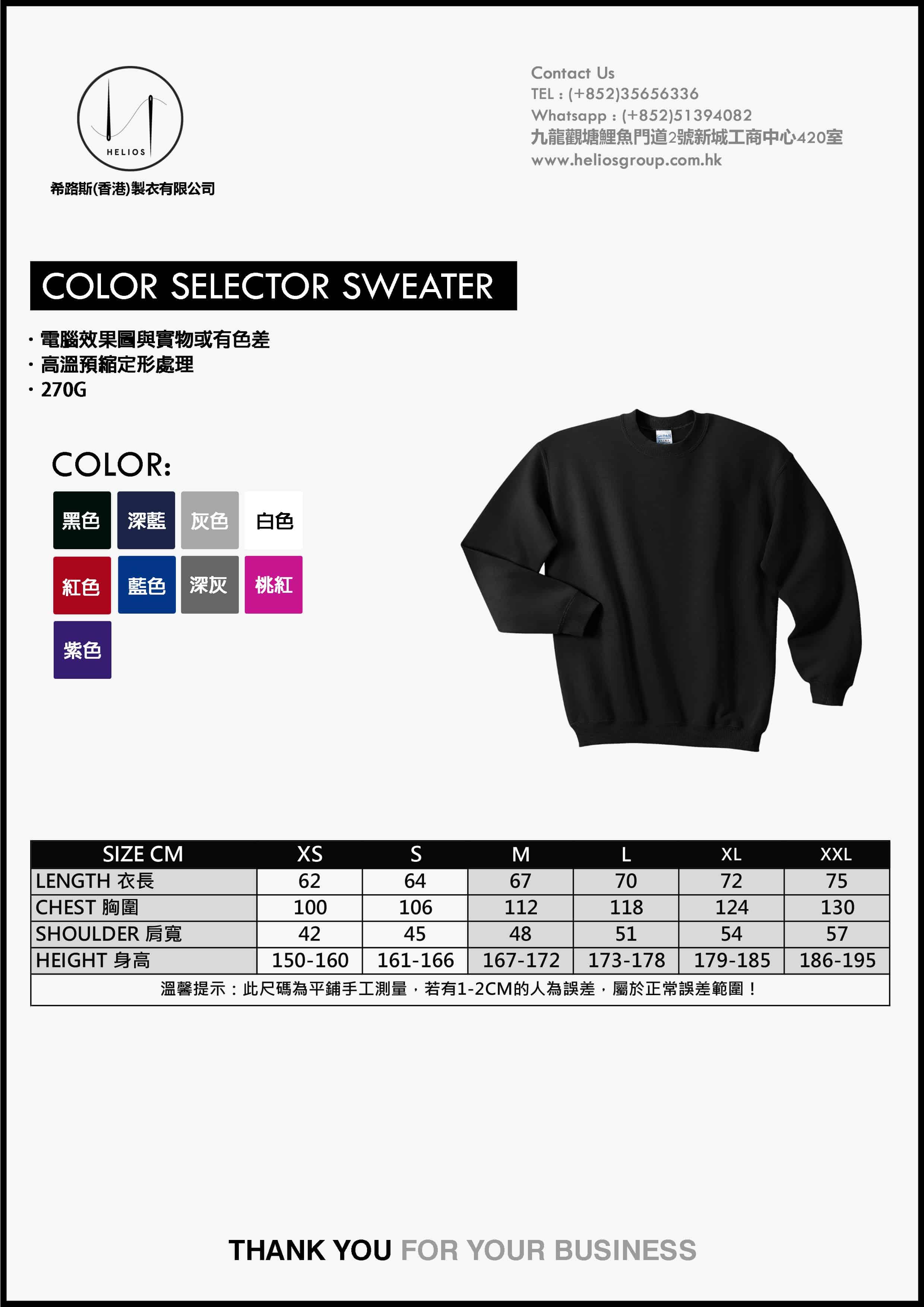 gildan sweater尺碼表