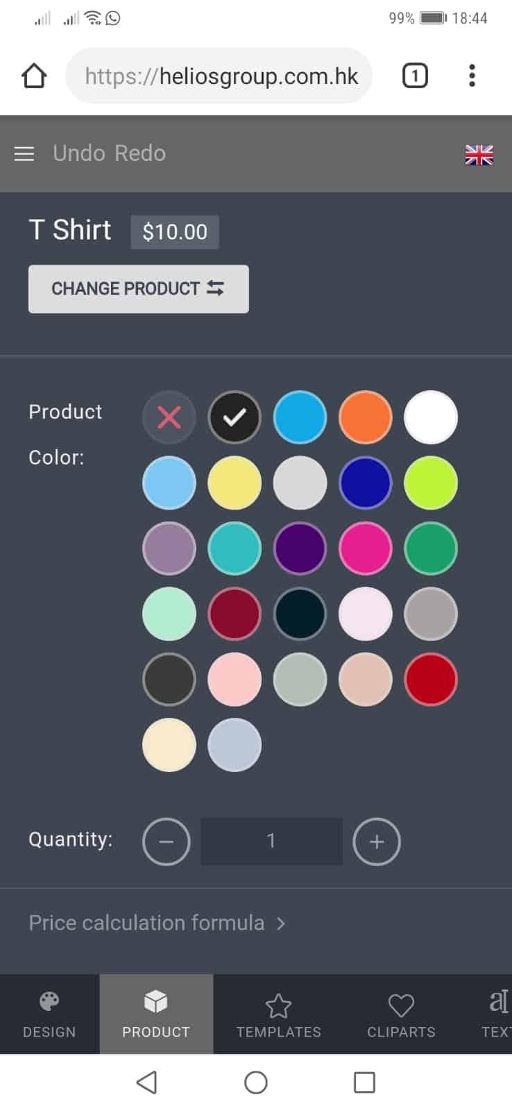 衣服設計軟件使用流程