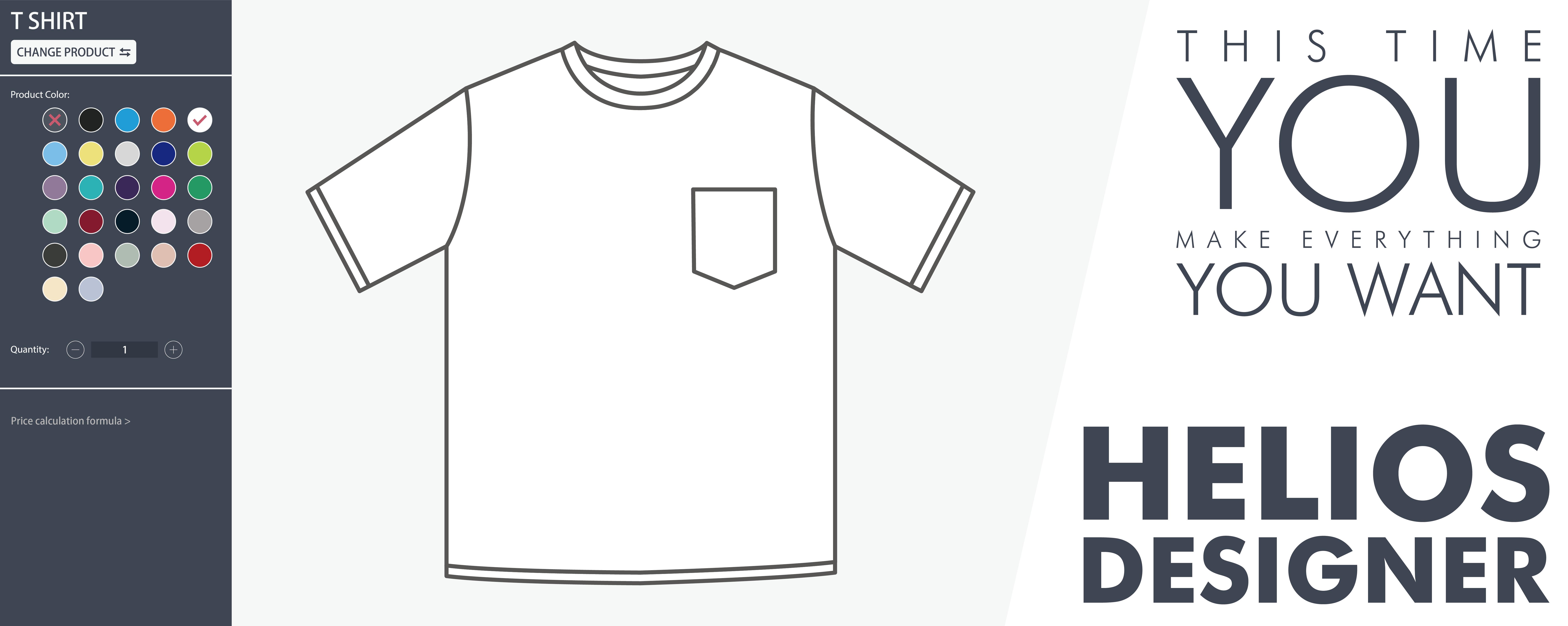 新衣服設計軟件