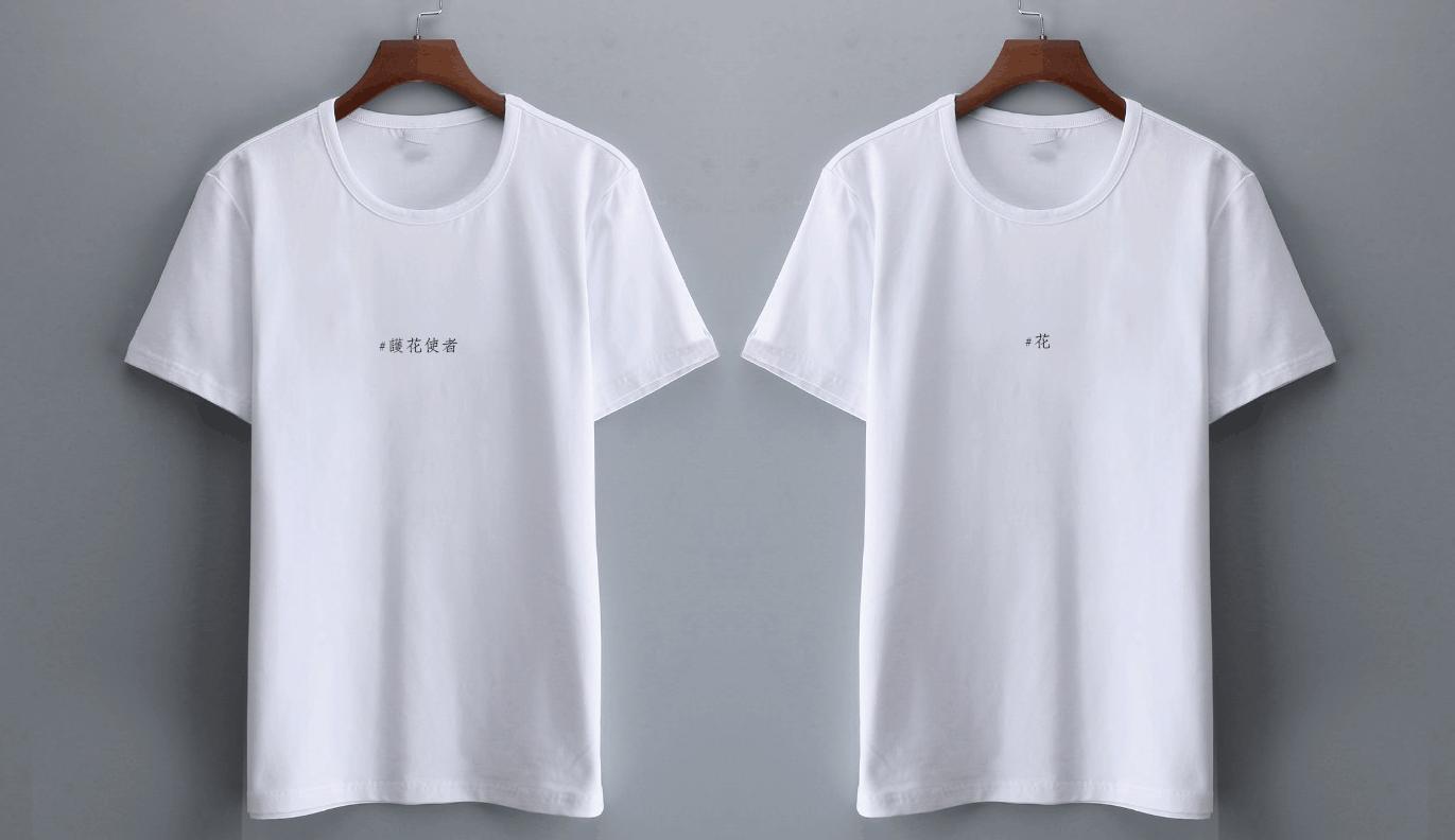 情侶衫設計