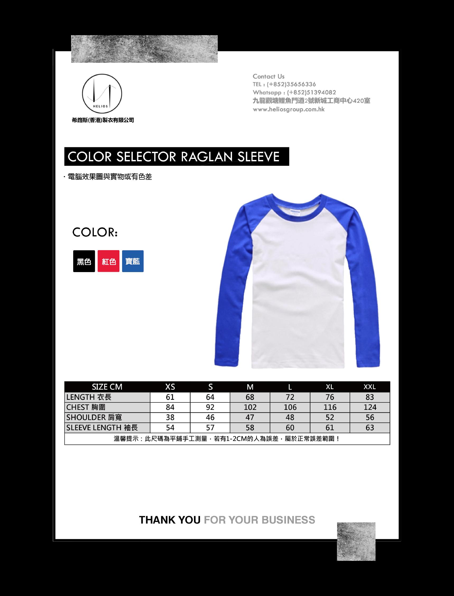 成衣 牛角袖T-shirt長 尺碼表