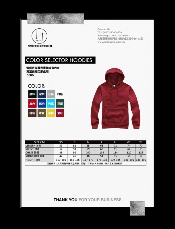 成衣 500G hoodie 尺碼表